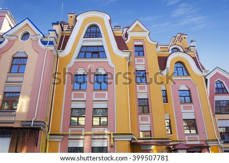 KIEV UKRAINE - MARCH 26, 2016: Colorful buildings at one of the streets in Kiev, Ukraine - stock photo