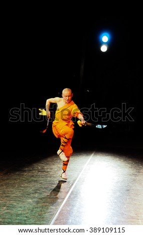 KIEV, UKRAINE - March 1, 2016: Shaolin martial arts school -- In National Opera of Ukraine  Spring Festival, which is celebrated annually in China by the lunar calendar. - stock photo