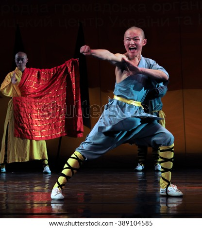 KIEV, UKRAINE - March 1, 2016: Shaolin martial arts school -- In National Opera of Ukraine were concert is dedicated to the Spring Festival, which is celebrated annually in China by the lunar calendar - stock photo