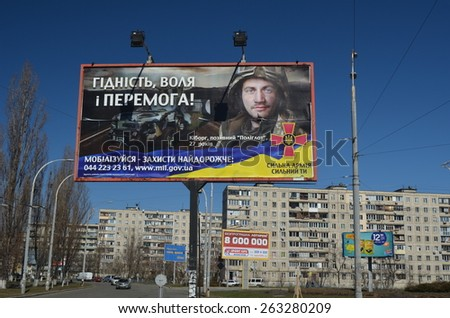 KIEV, UKRAINE - MARCH 22, 2014. Ukrainian military propaganda.Poster on billboard.Civil War in Ukraine. March 22, 2014 Kiev, Ukraine - stock photo