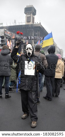 "KIEV, UKRAINE -Â?Â? MARCH 16, 2013: Unknown demonstrators stage a strike with words ""Putin, I came for you"" against the Russian intervention in Crimea on March 16, 2013 in Kiev, Ukraine."