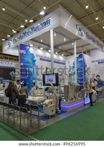 KIEV, UKRAINE - MARCH 25, 2016: Unrecognized visitors visit SportMedImport Ukrainian trade company booth at 16th National Congress of Beauty Industry Estet Beauty Expo 2016 in IEC.