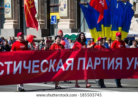 KIEV, UKRAINE - MAY 9, 2013: Ceremonial parade at Kiev main street Khreschatyk dedicated to the 68th anniversary of victory in Great Patriotic War ( World War II ). Unidentified participants.