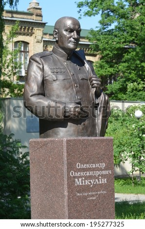 KIEV, UKRAINE - 26 MAY 2014:Historical area of the campus of Polytechnic University. Alexander Mikulin monument.Soviet powerfull air engines creator. May 26 , 2014 in Kiev, Ukraine  - stock photo