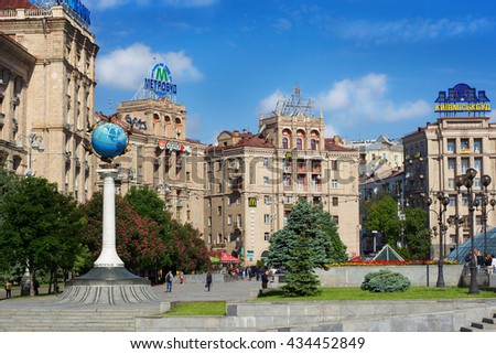 KIEV, UKRAINE - MAY 16, 2016:  Independence Square in Kiev - one of the most popular places where people like to meet, Ukraine - stock photo
