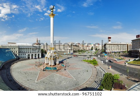 KIEV, UKRAINE - MAY 11: Independence Square on May 11, 2009 in Kyiv, Ukraine. Independence Square (Maidan Nezalezhnosti) is the site of Orange Revolution in 2004. - stock photo
