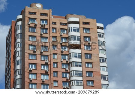 KIEV, UKRAINE -MAY 6, 2014: Modern residential area. A recently built block of apartments .May 6, 2014 Kiev, Ukraine
