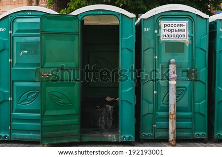 "KIEV, UKRAINE - MAY 9, 2014: opened dirty toilets among the downtown and a sticker is reading ""RUSSIA IS PRISON OF NATIONS"". Everyday life of Euromaidan"