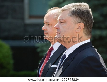 KIEV, UKRAINE - May 20, 2015: President of Ukraine Petro Poroshenko (R) and the President of the Slovak Republic Andrej Kiska during the official meeting in Kiev