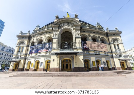 KIEV,UKRAINE - MAY 03, 2013: The famous Opera House in Kiev. Ukraine