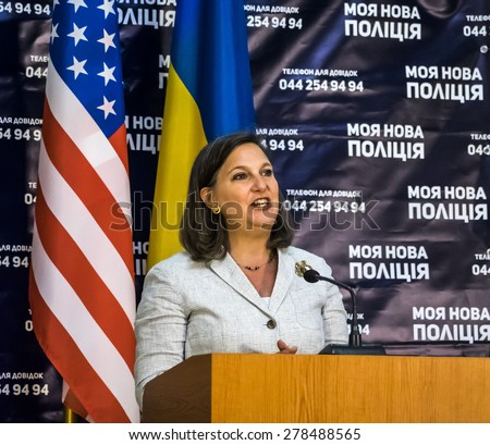 KIEV, UKRAINE - MAY 16, 2015: US Assistant Secretary of State for European and Eurasian Affairs Victoria Nuland visits Institute for Police training - stock photo