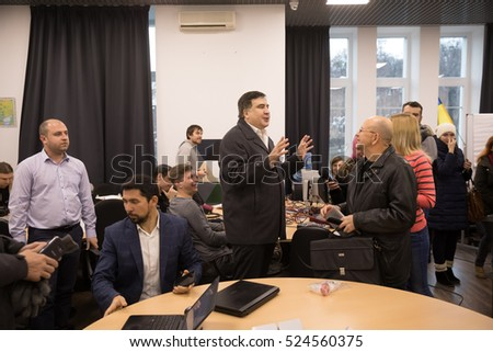 KIEV, UKRAINE - Nov 27, 2016: Briefing for the press after the meeting organized by the politician Mikhail Saakashvili in honor of creation of a new political project Ruh (Movement) Of New Forces