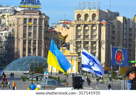 KIEV , UKRAINE - NOV 1, 2015. Flea market in downtown with civil war ,military and ukrainian patriotic items. November 1, 2015 in Kiev, Ukraine - stock photo