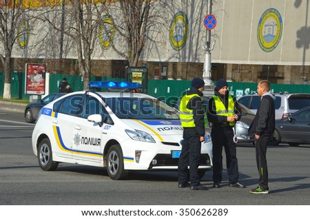 KIEV , UKRAINE - NOV 1, 2015. New Ukrainian Pro-American Police on Maidan Nezalezhnosti square secure downtown durig Gay-Maidan. November 1, 2015 in Kiev, Ukraine - stock photo