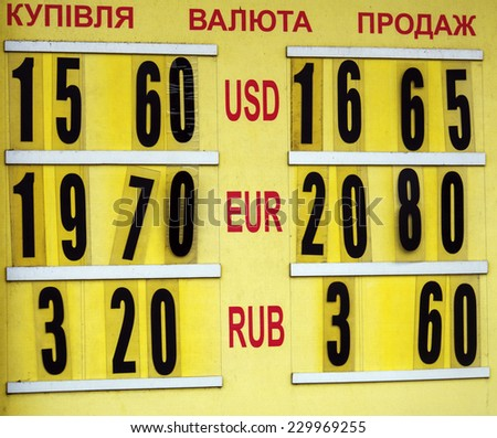 KIEV, UKRAINE - November 12, 2014: Display exchanger near the Central Railway Station in Kiev. -- Ukraine continues to fall in the national currency.  - stock photo