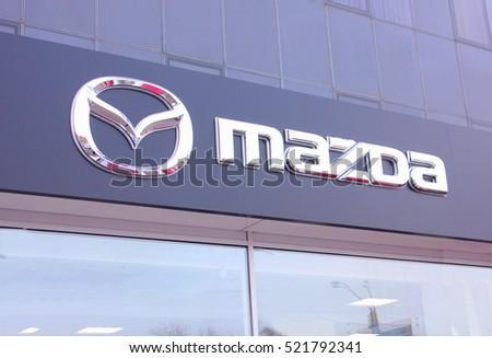 KIEV, UKRAINE - NOVEMBER 17, 2016: Official dealership sign of Mazda. Mazda Motor Corporation is a famous Japanese automaker