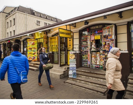KIEV, UKRAINE - November 12, 2014: People walk past the exchange offices near Central Railway Station in Kiev. -- Ukraine continues to fall in the national currency.  - stock photo