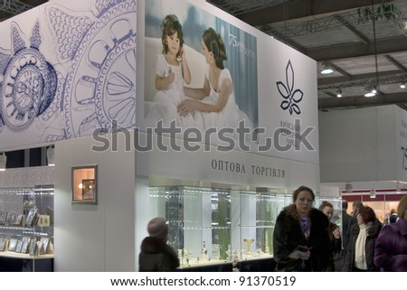 KIEV, UKRAINE - NOVEMBER 17: Visitors visit Kyiv Jewellery Factory (founded 1936) booth during Autumn Jeweller Expo exhibition at KyivExpoPlaza Exhibition Center on November 17, 2011 in Kiev, Ukraine. - stock photo