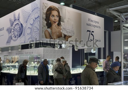 KIEV, UKRAINE - NOVEMBER 17: Visitors visit Kyiv Jewelry Factory (founded 1936) booth during Autumn Jeweller Expo exhibition at KyivExpoPlaza Exhibition Center on November 17, 2011 in Kiev, Ukraine. - stock photo