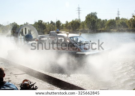 Kiev, Ukraine - October 04, 2015: Emergency rescue service. Hovercraft on the bank of the lake