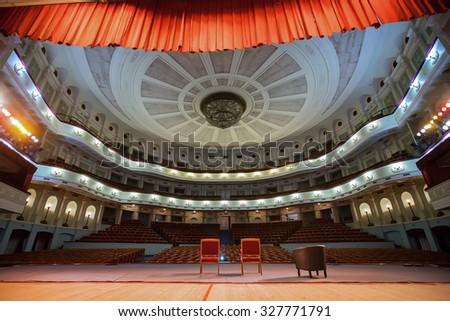 KIEV,UKRAINE - 9 OCTOBER 2015: october palace Kiev interior  - stock photo