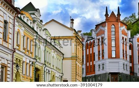 Kiev, Ukraine. Old houses on the St. Andrew's Descent street in Kyiv - stock photo