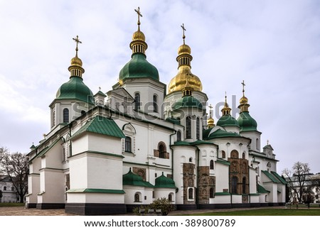 Kiev, Ukraine. Saint Sophia Monastery Cathedral, UNESCO World Heritage - stock photo