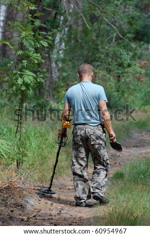 KIEV, UKRAINE - SEP 11: Member of Ukrainian Federation of Metal Searchin Sport on the First Ukrainian Competition of Treasure Hunting, September 11, 2010 in Kiev, Ukraine