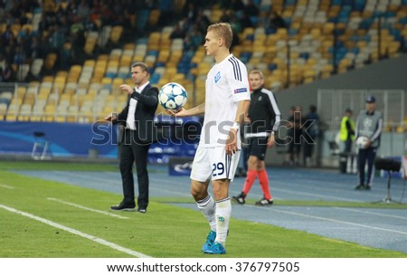 KIEV, UKRAINE - September 16, 2015: Vitaliy Buyalskiy of Dynamo Kiev in action during the UEFA CHAMPIONS LEAGUE match between Dynamo Kyiv and PORTO at NSC Olympic stadium