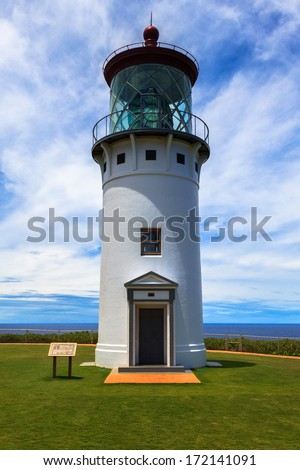 Kilauea lighthouse on the island of Kauai, Hawaii Islands. - stock photo