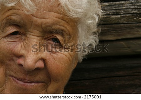 kind old woman smiling - stock photo