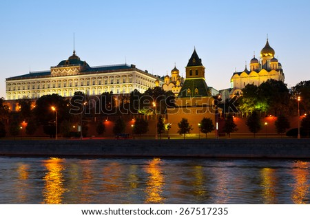 Kind to the Moscow Kremlin  and   Moskva River in sunset. Russia - stock photo