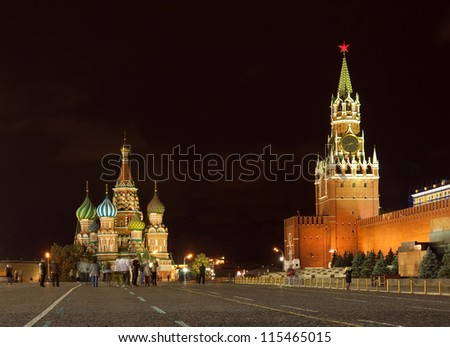 Kind to the  Red Square in night. Moscow, Russia - stock photo