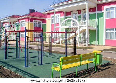 Kindergarten school Playground - stock photo