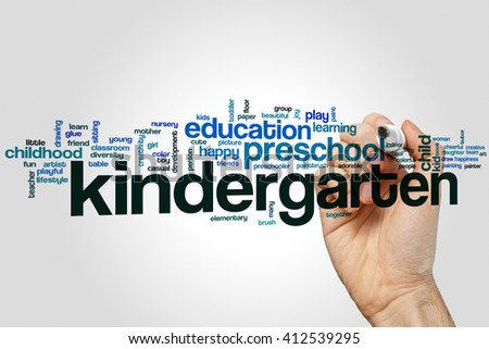 Kindergarten word cloud concept with preschool education related tags - stock photo