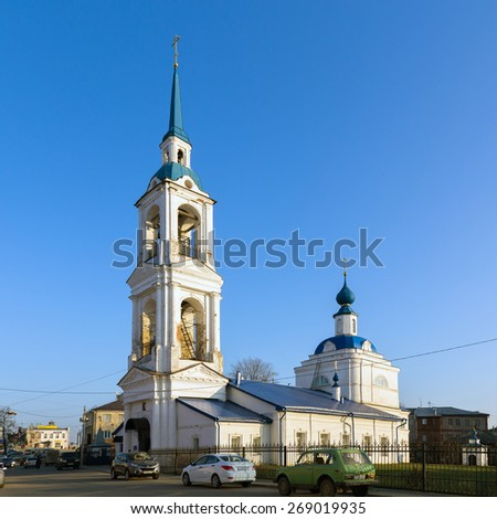 KINESHMA, RUSSIA - NOVEMBER 19, 2014: Annunciation Church in Kineshma, built in 1805 - stock photo