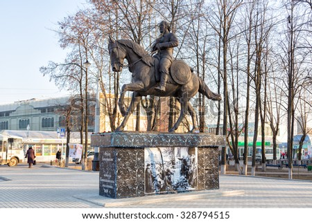 KINESHMA, RUSSIA - NOVEMBER 19, 2014: Monument of Fedor Boborykin who was a principal commander of the Kineshma Home Guard during the Time of Troubles in 1609