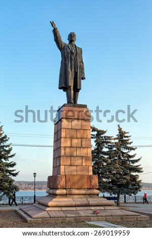 KINESHMA, RUSSIA - NOVEMBER 19, 2014: Monument to Vladimir Lenin in Kineshma. Established in April 1958 - stock photo