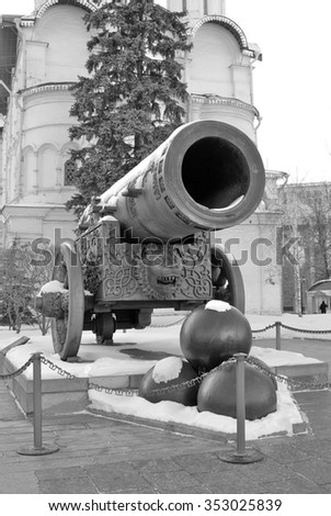 King Cannon in Moscow Kremlin, a popular touristic landmark. UNESCO World Heritage Site.