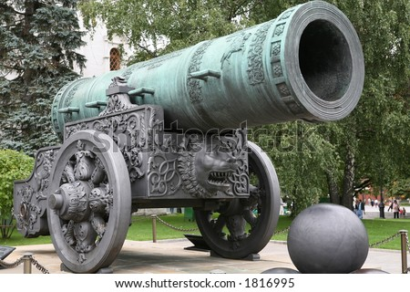 King-cannon (Tsar-pushka) in Kremlin. Moscow. Russia - stock photo