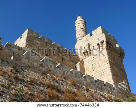 King David`s citadel. Old Jerusalem city. - stock photo