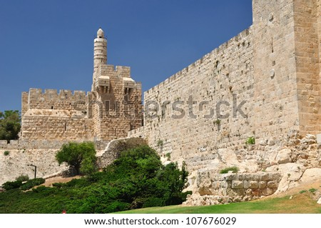 King David s tower in Old Jerusalem city. - stock photo
