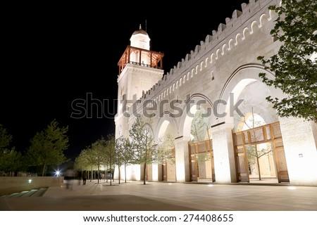 King Hussein Bin Talal mosque in Amman (at night), Jordan  - stock photo
