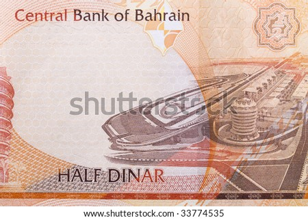 Kingdom of Bahrain currency banknotes - stock photo