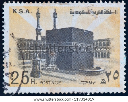 KINGDOM OF SAUDIARABIA - CIRCA 1976: a stamp printed by Kingdom of Saudi Arabia, shows Holy Kaaba, Mecca, circa 1976 - stock photo