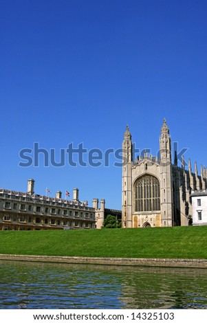 Kings' College Chapel - Cambridge University UK, flawless blue sky - stock photo