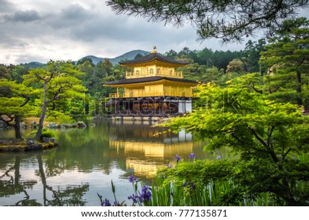 Kinkaku-ji golden temple pavilion in Kyoto, Japan