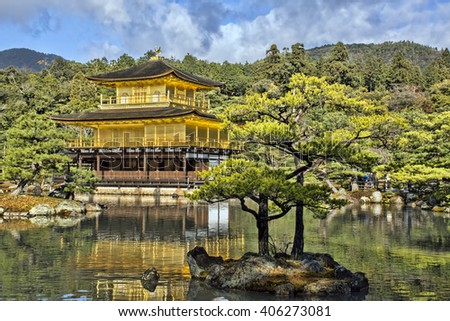 Kinkaku-ji (or Rokuon-ji), commonly referred as the Golden Pavilion - a Zen Buddhist temple in Kyoto, Japan