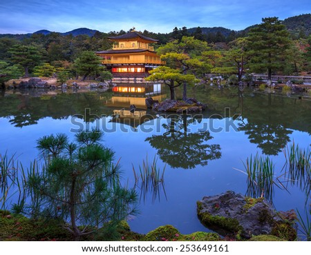 Kinkakuji Golden Pavilion at night, Kyoto, Japan (Zen temple) - stock photo
