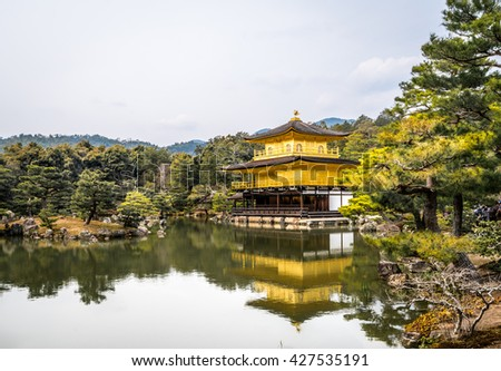 Kinkakuji (Golden Pavilion) is a historic temple in Kyoto, Japan. Taken on 30/03/2016. Minor edits would be acceptable.